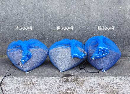 三種類の古代米の種籾。