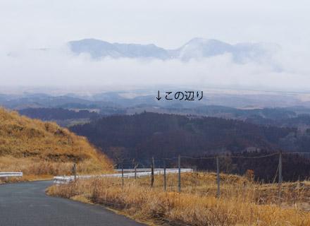 産山村の遠景。