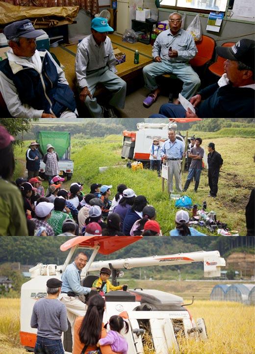 喜多無農薬米生産会の代表としての活動、小学生の米作りへの田んぼの提供、消費者の稲刈り体験ツアーなど、さまざな活動を行い有機農業を広めている。